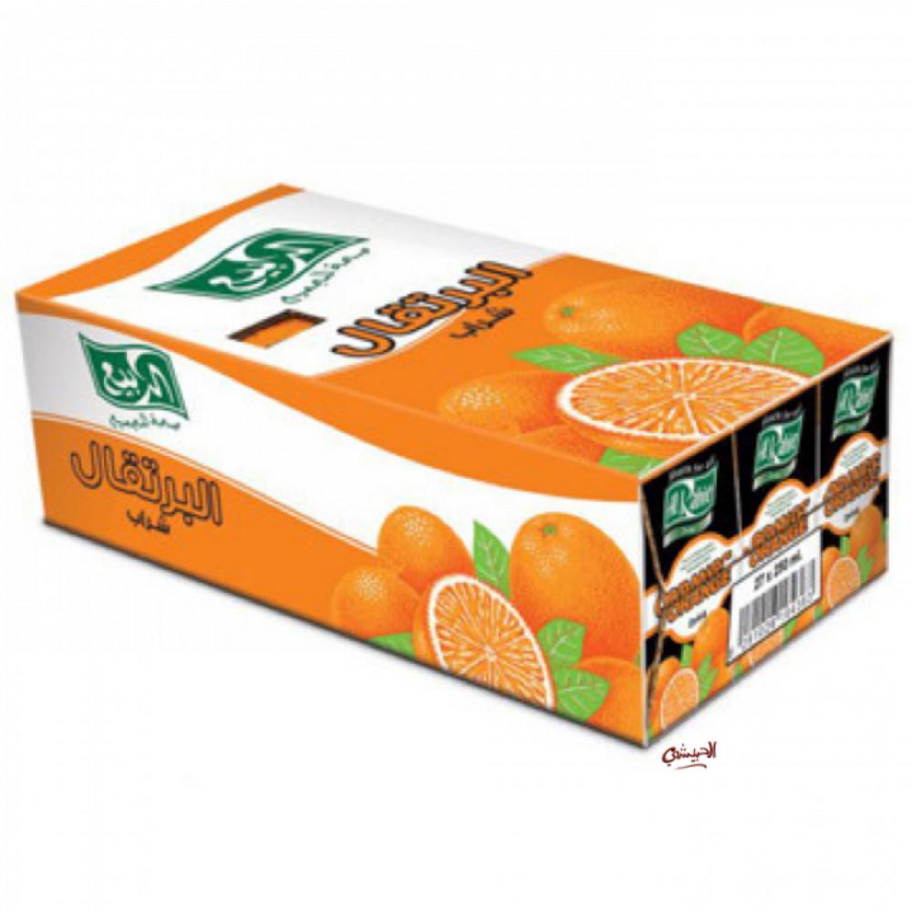 الربيع برتقال صغير 18 3 حلويات الحبيشي