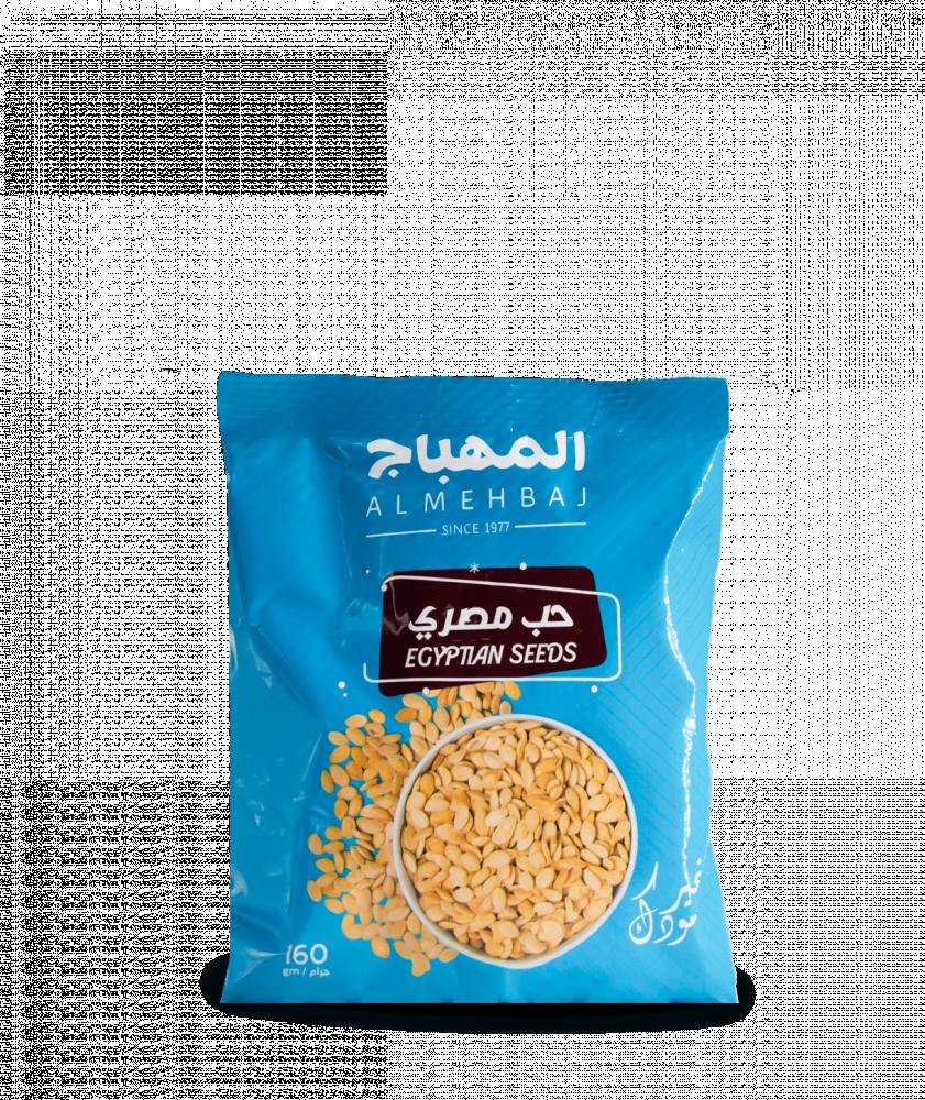 بياك-المهباج-حب-مصري-مالح-160-جرام-مكسرات