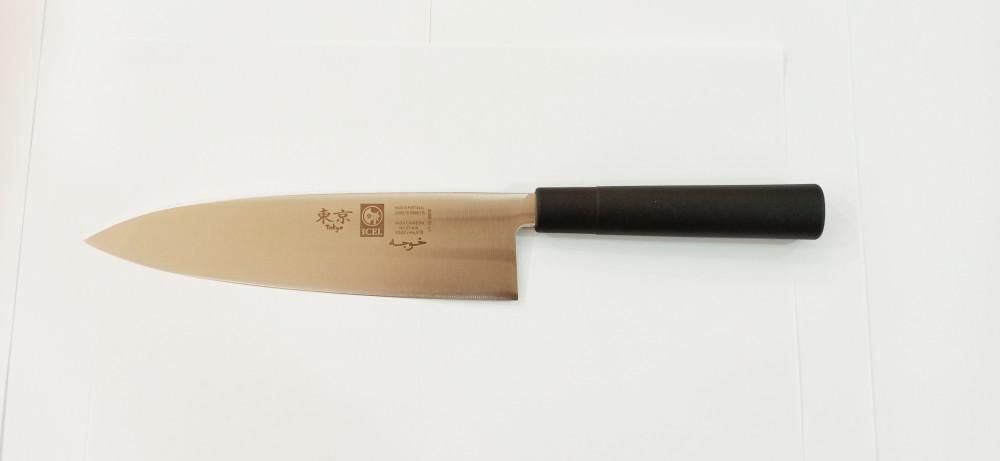 سكين ICEL مقاس 21  21-TK10000-261
