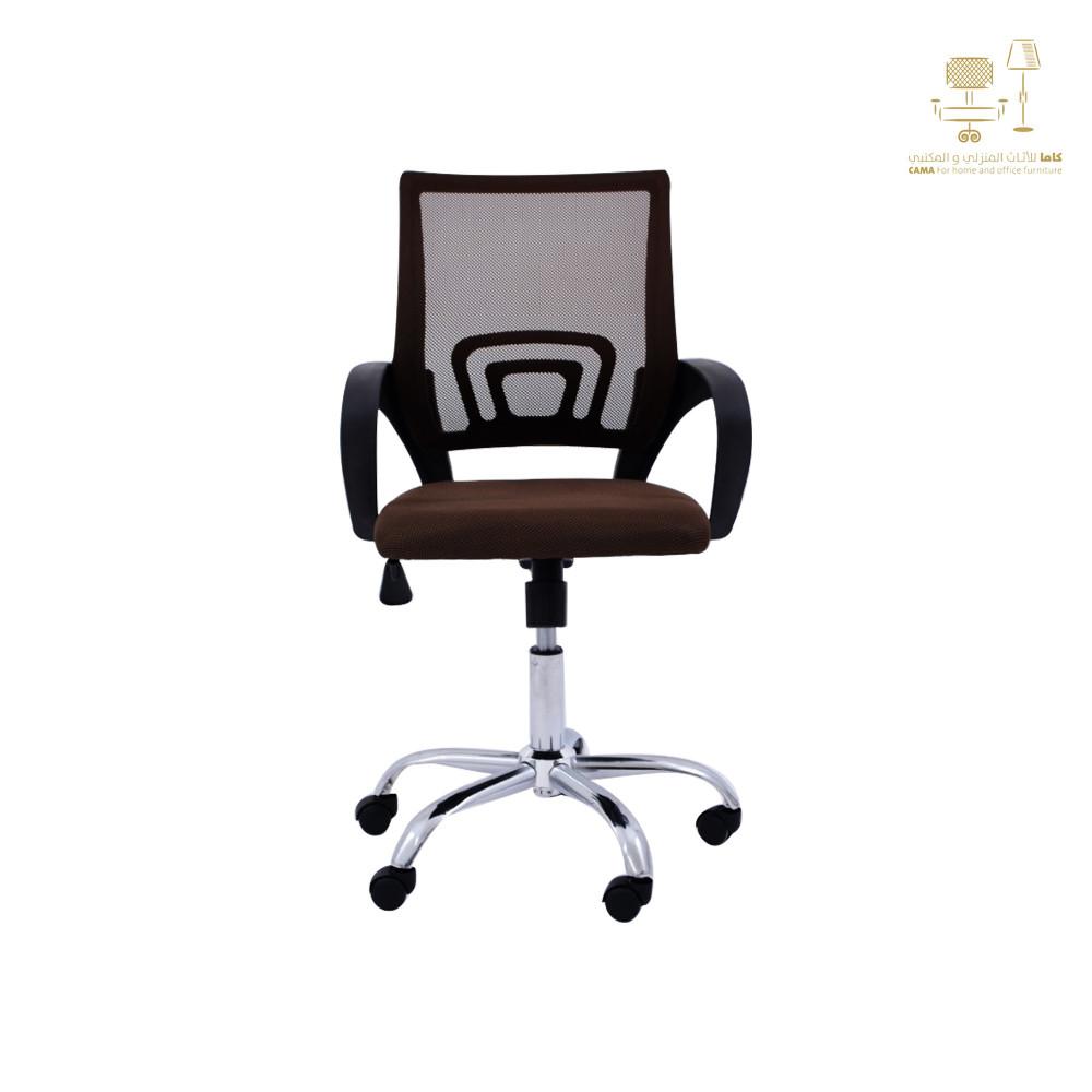 كرسي كاما شبك متحرك اسود بني zh-405