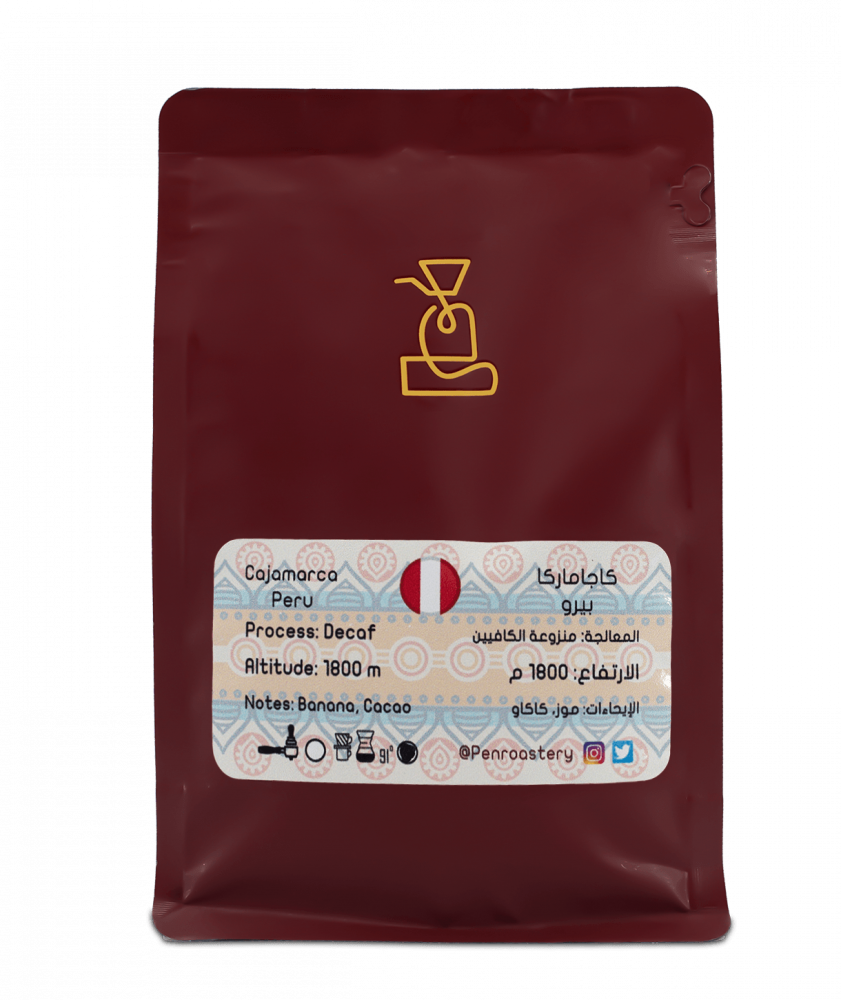 بياك-قلم-البيرو-كاجاماركا-قهوة-مختصة