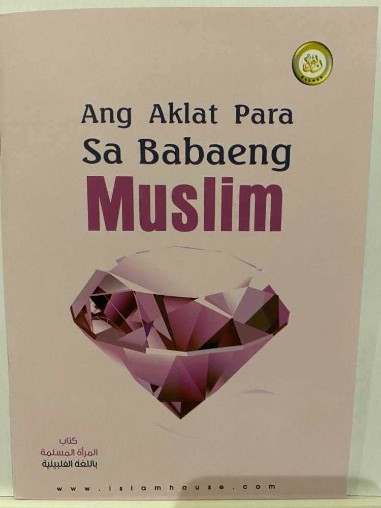 المرأة المسلمة - فلبيني