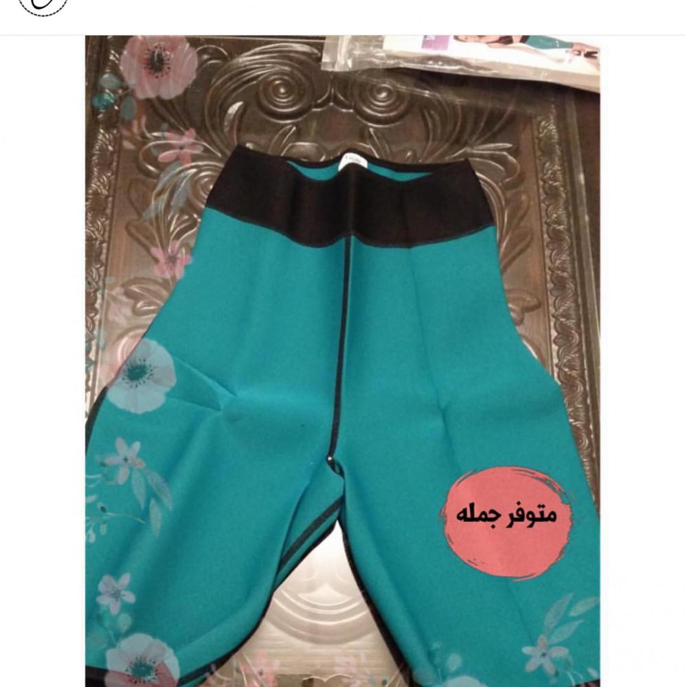 شورت التخسيس الحراري من سيدرا مول