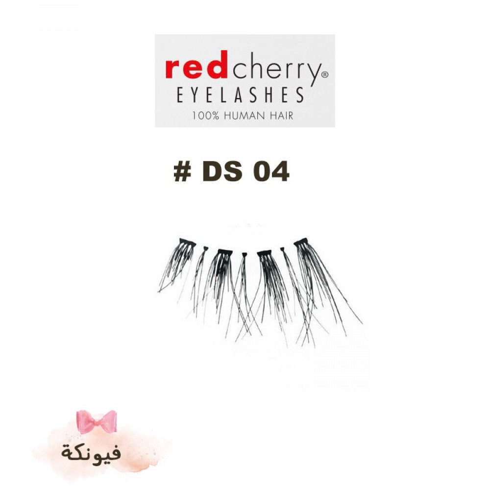 redcherry رموش رد شيري -DS 04