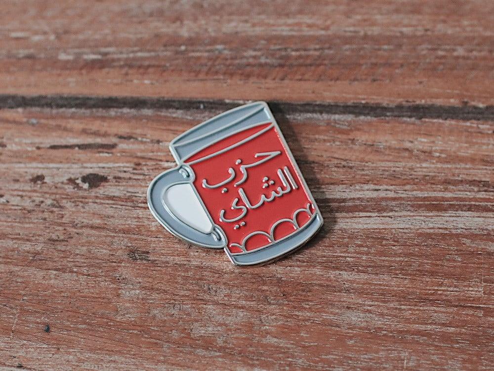 بروش حزب الشاي مجموعة pins لمحبين الشاي