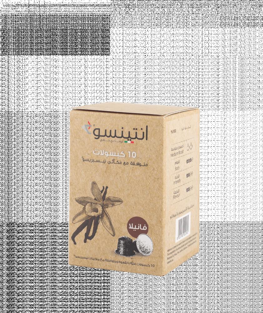 بياك-انتنسو-فانيلا-كبسولات-القهوة