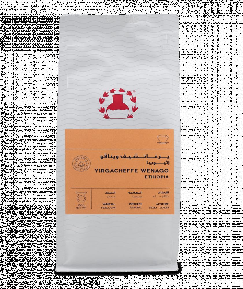 بياك-كافيين-لاب-اثيوبيا-يرغاتشيف-ويناقو-قهوة-مختصة