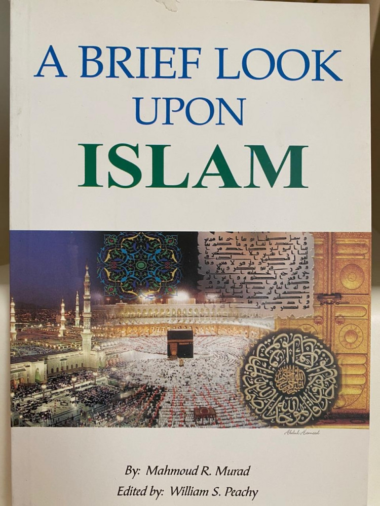 نبذة عن الإسلام - انجليزي