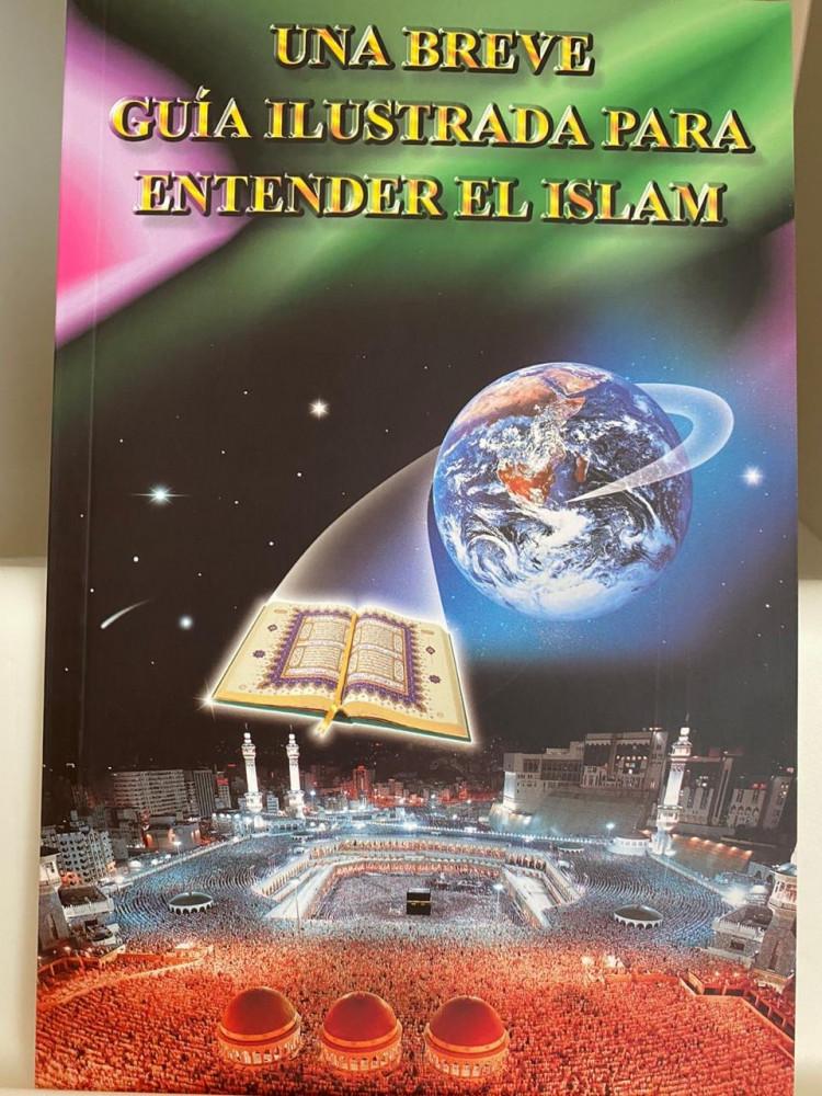 تعريف موجز لفهم الإسلام - اسباني
