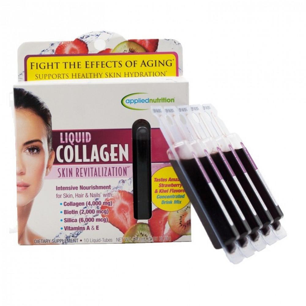 شراب الكولاجين الامريكي applied nutrition liquid collagen