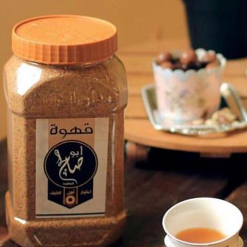 قهوه ابو صالح كيلو 1000جرام قهوة و بهارات امي