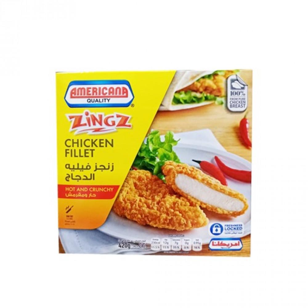 زنجر فيليه الدجاج حار ومقرمش امريكانا 420غ اسواق المحسن