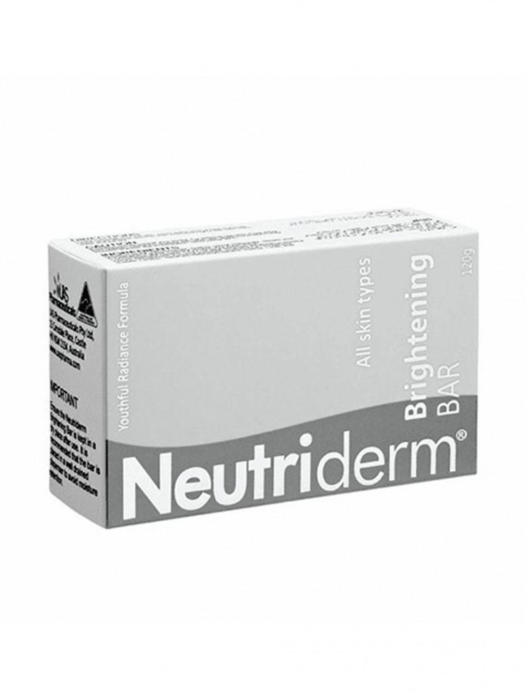 صابون تفتيح الجسم 120 جم  من نيوتريدرم