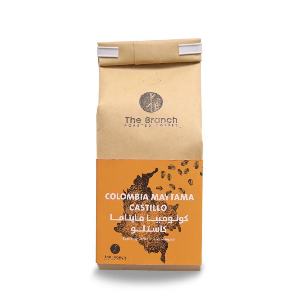 قهوة مختصة كولومبيا مايتاما كاستيلو ذا برانش