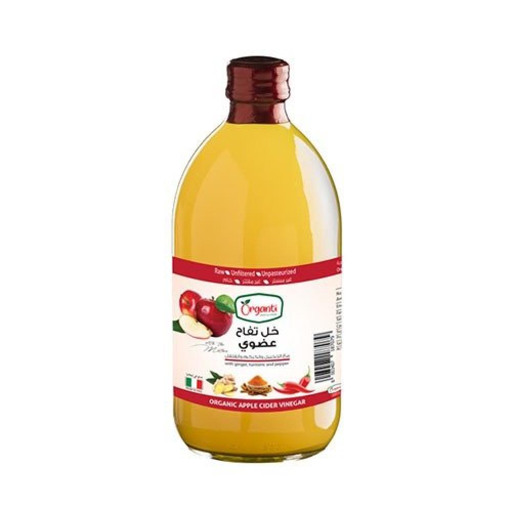 خل التفاح مع الزنجبيل والكركم والفلفل 500 مل