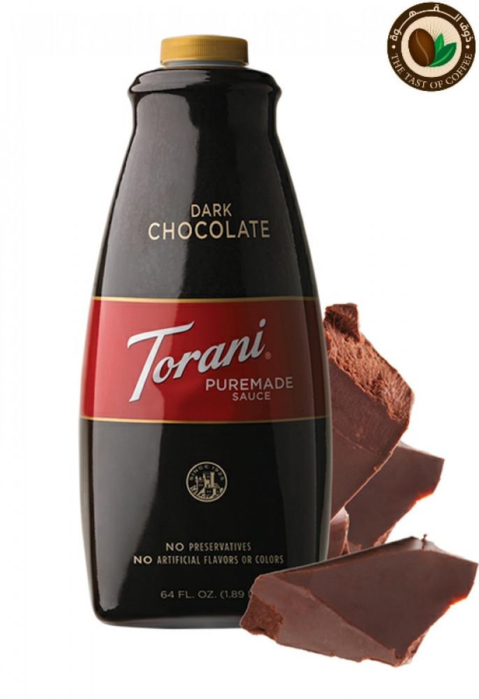صوص الشوكولاته الداكنه من توراني