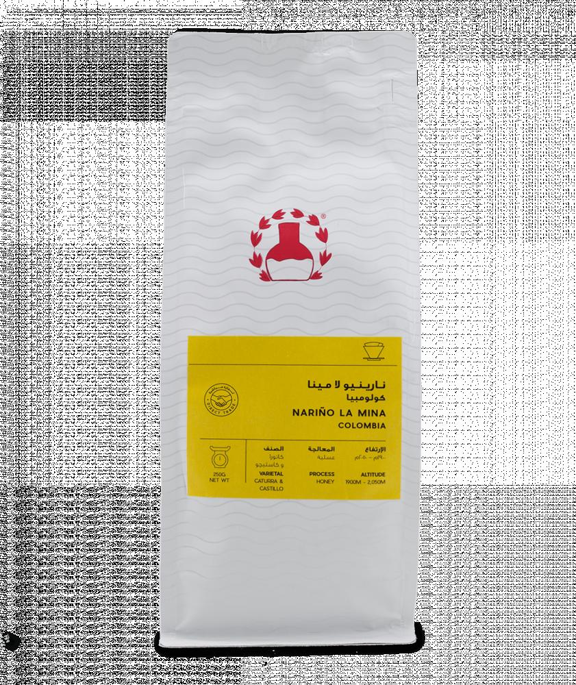 بياك-كافيين-لاب-كولومبيا-نارينيو-لامينا-قهوة-مختصة
