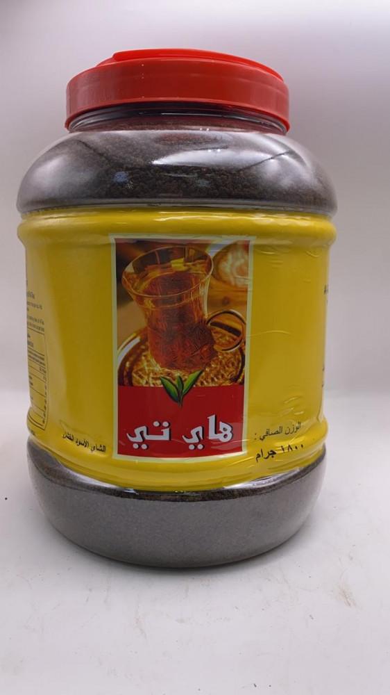 شاي هاي تي 1800جرام متجر السماح