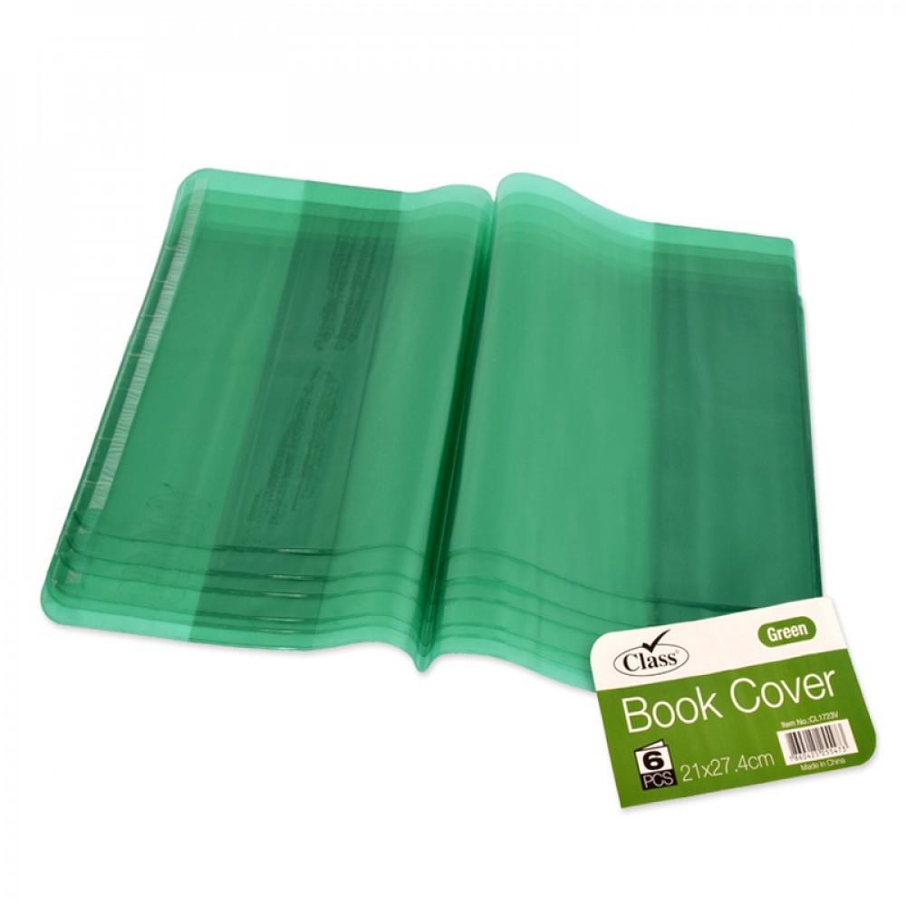 تغليف كتب أخضر, كلاس, قرطاسية, Class, Stationery, Book Cover
