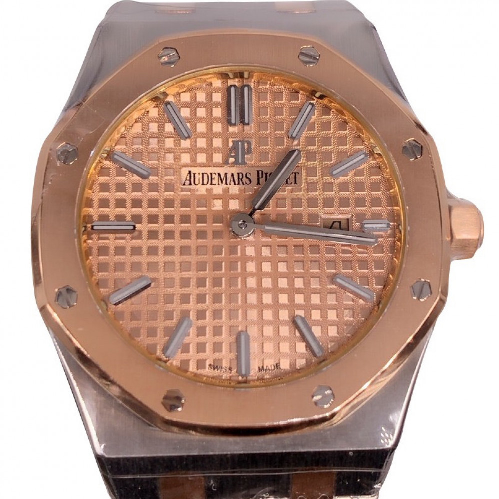 Audemars Piguet Royal Oak 33mm