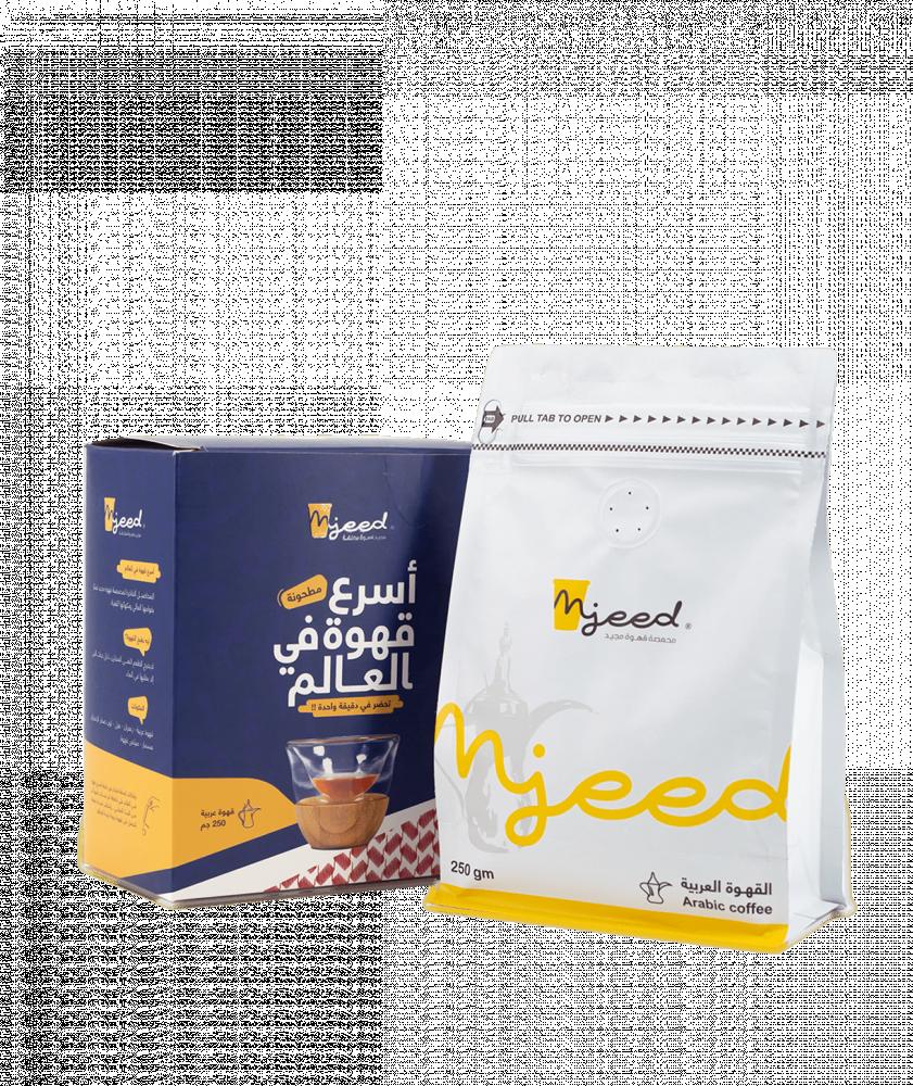 بياك-مجيد-قهوة-اسرع-قهوة-بالعالم-قهوة-عربية
