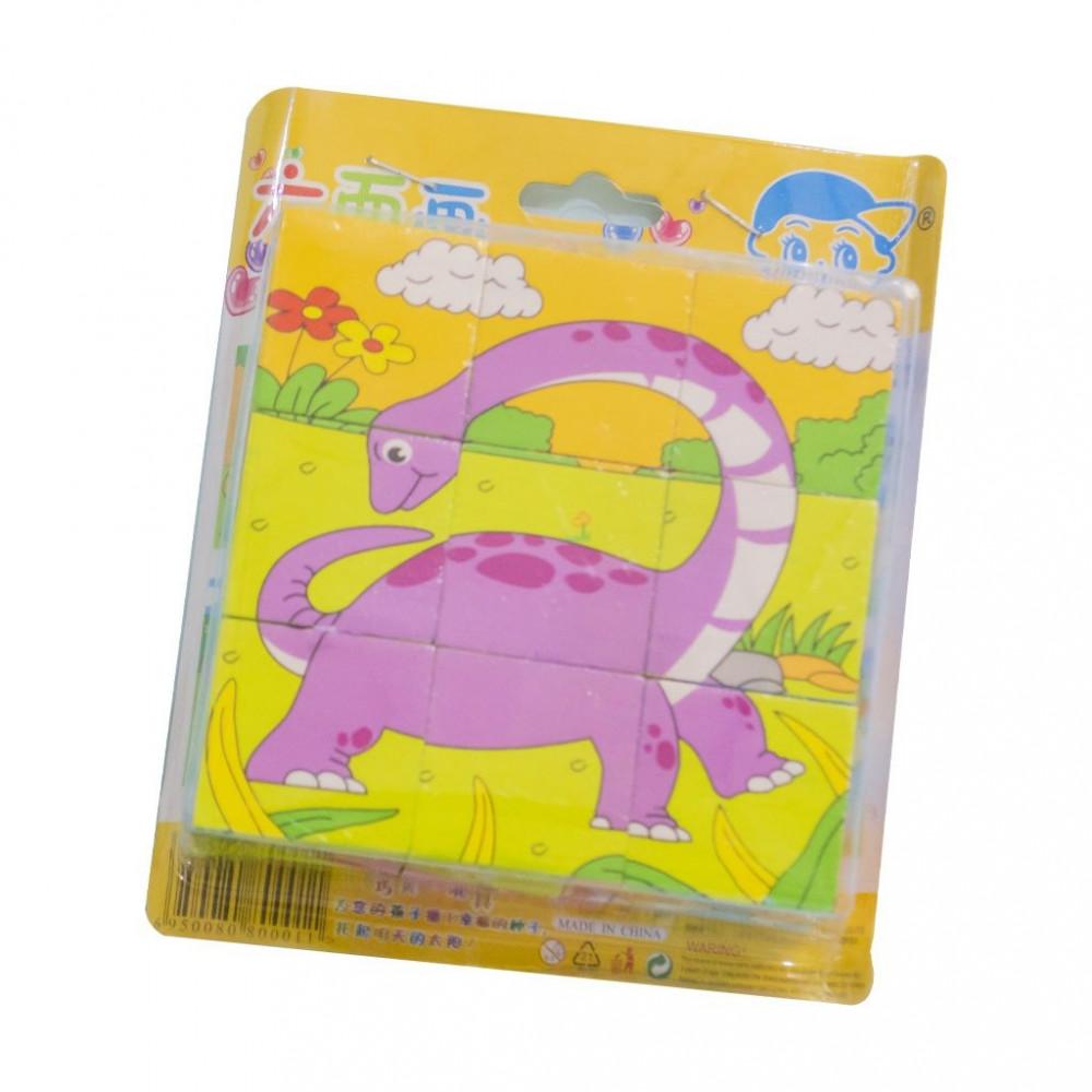 لعبة مكعبات الديناصور