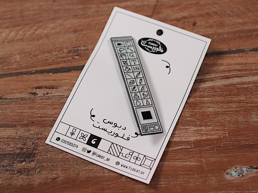 بروش أدوات فوتوشوب مجموعة pins للمصممين