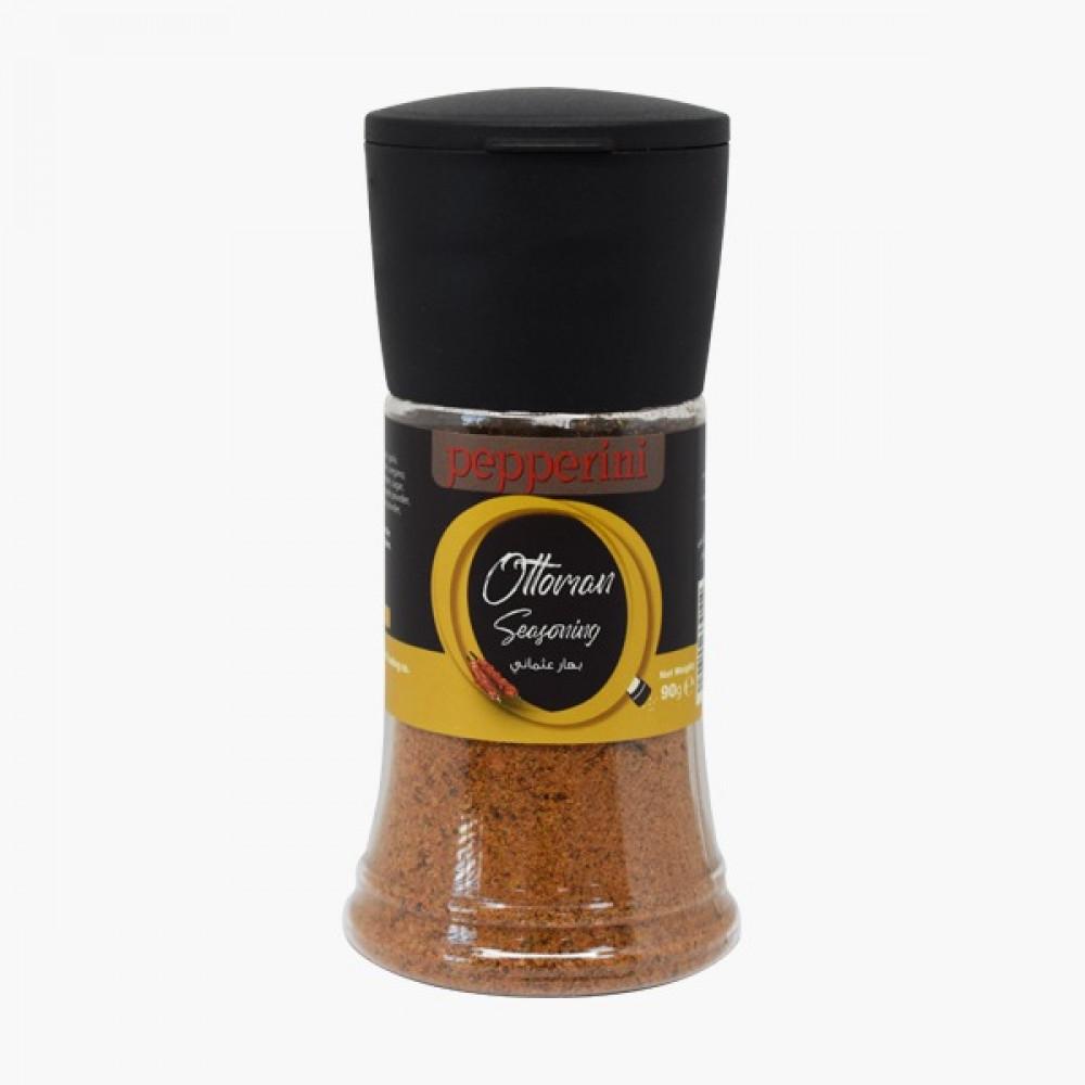 ببريني بهار عثماني 90 جرام Pepperini Ottoman Seasoning 90 g