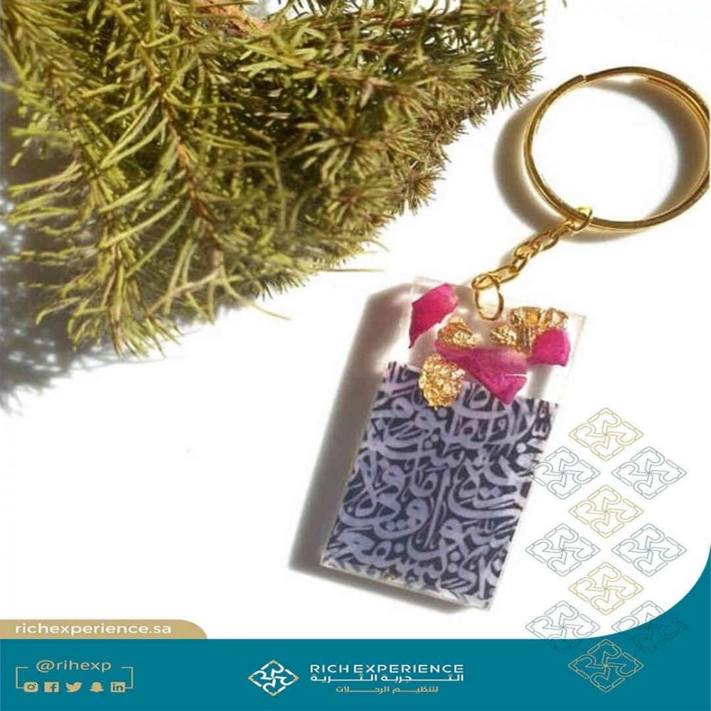 ميدالية ورد بالحروف العربية