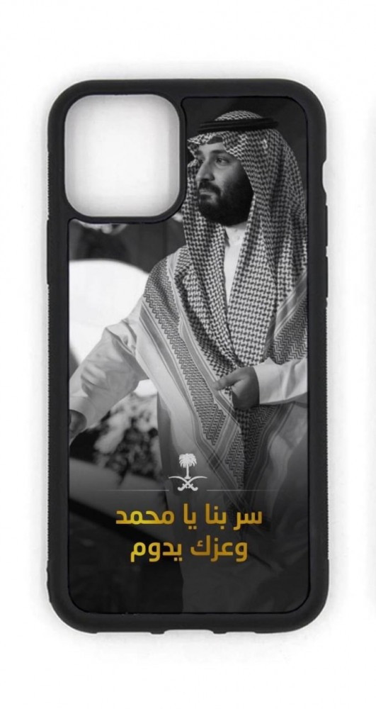 كفر جوال الامير محمد بن سلمان-8