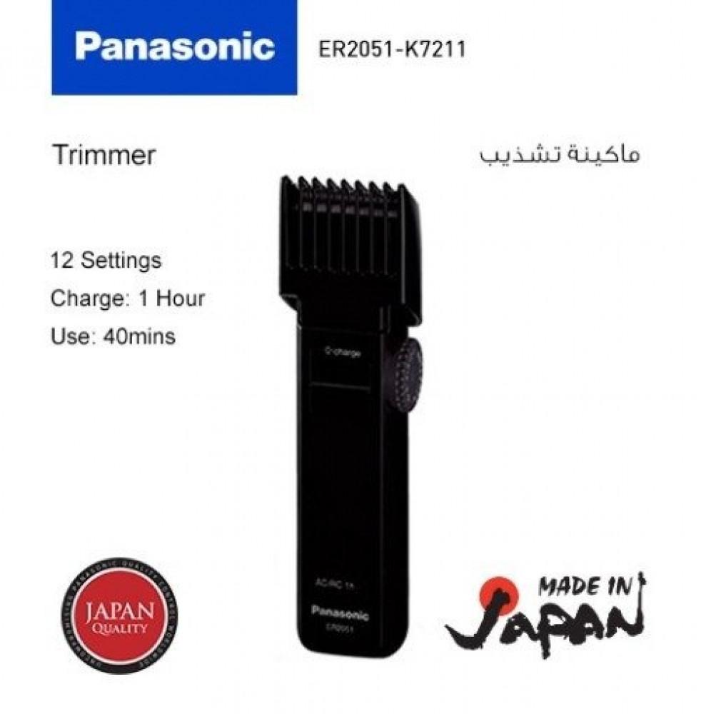 ماكينه حلاقه شعر الجسم والذقن باناسونيك Panasonic ER2051 Trimmer