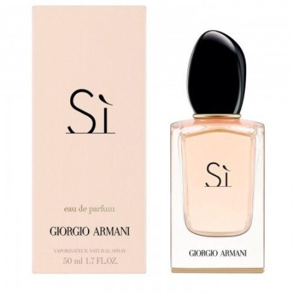 Armani Sì Eau de Parfum 3 Gift Set متجر خبير العطور