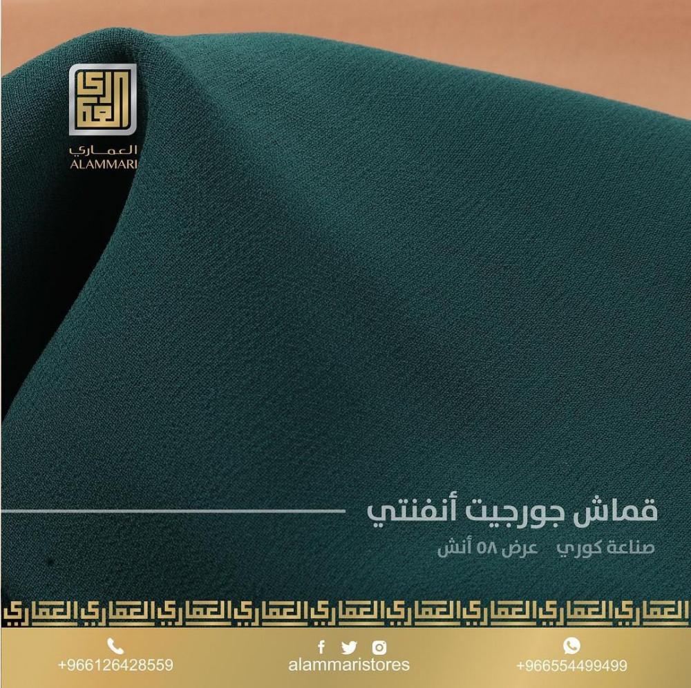 قماش اقمشه اقمشة طرح شيله جورجيت كوري  اسود العماري طرحات scarf