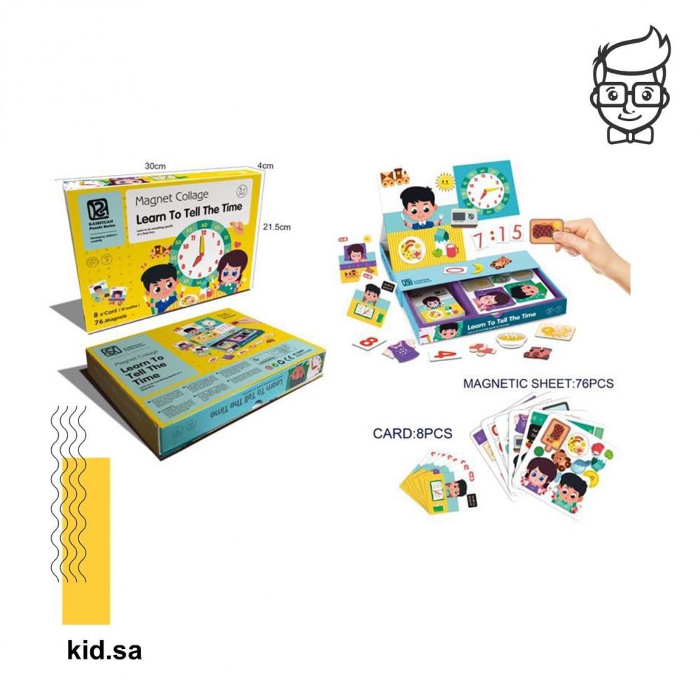 لعبة الساعة و الانشطة اليومية للاطفال بالانجليزي