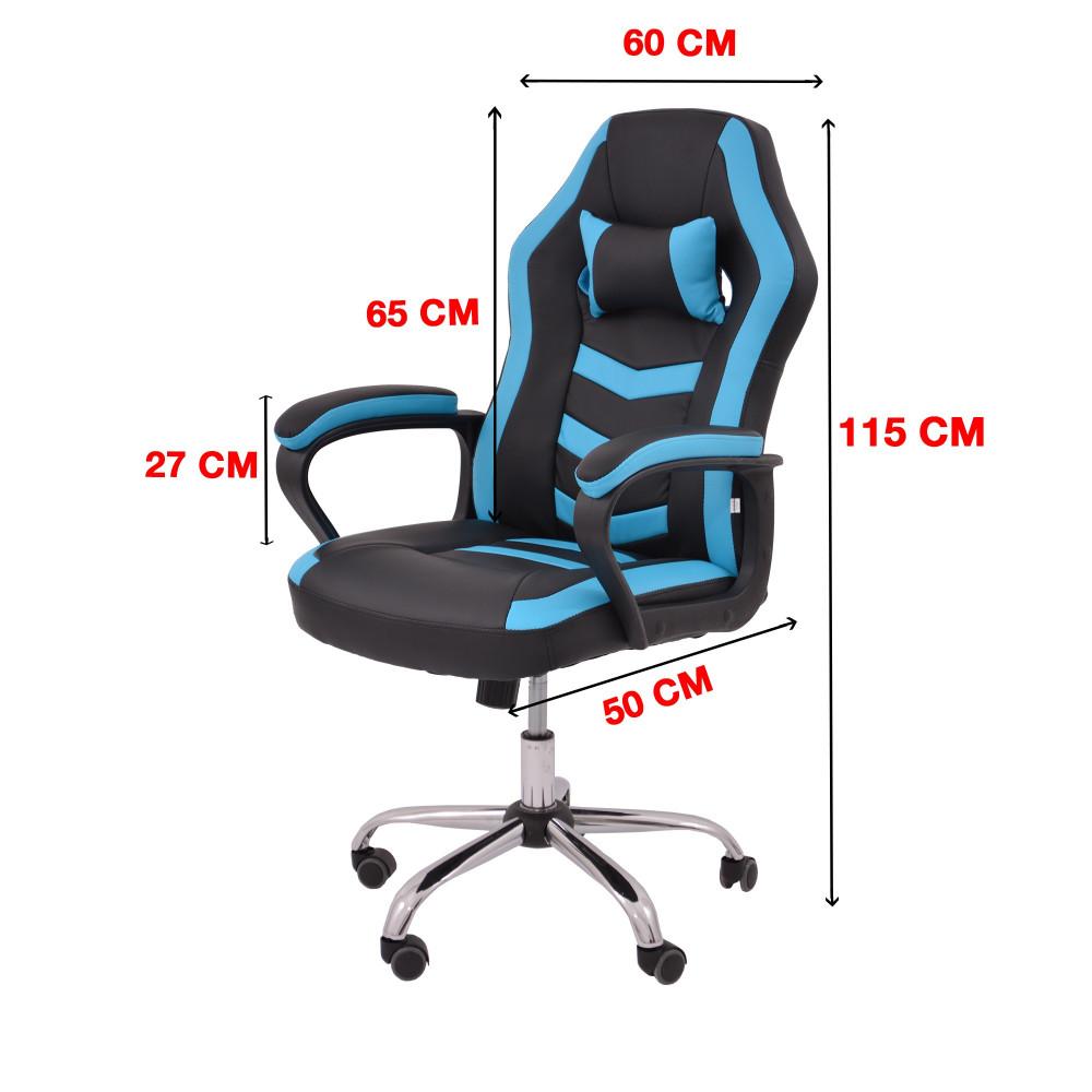 كرسي العاب DTB-173 ازرق من كاما