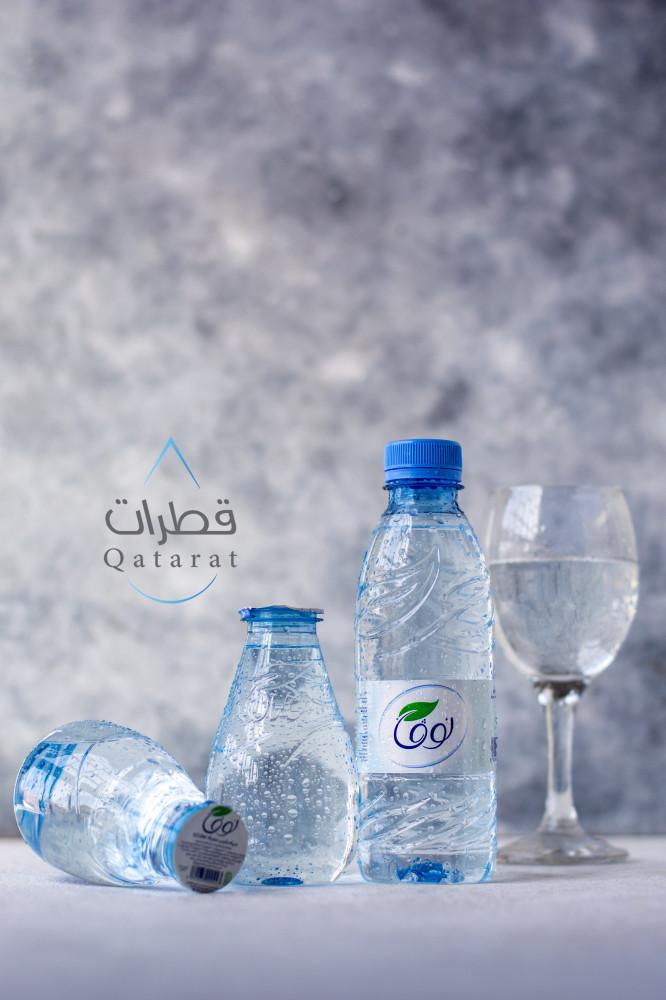 رفا مياه