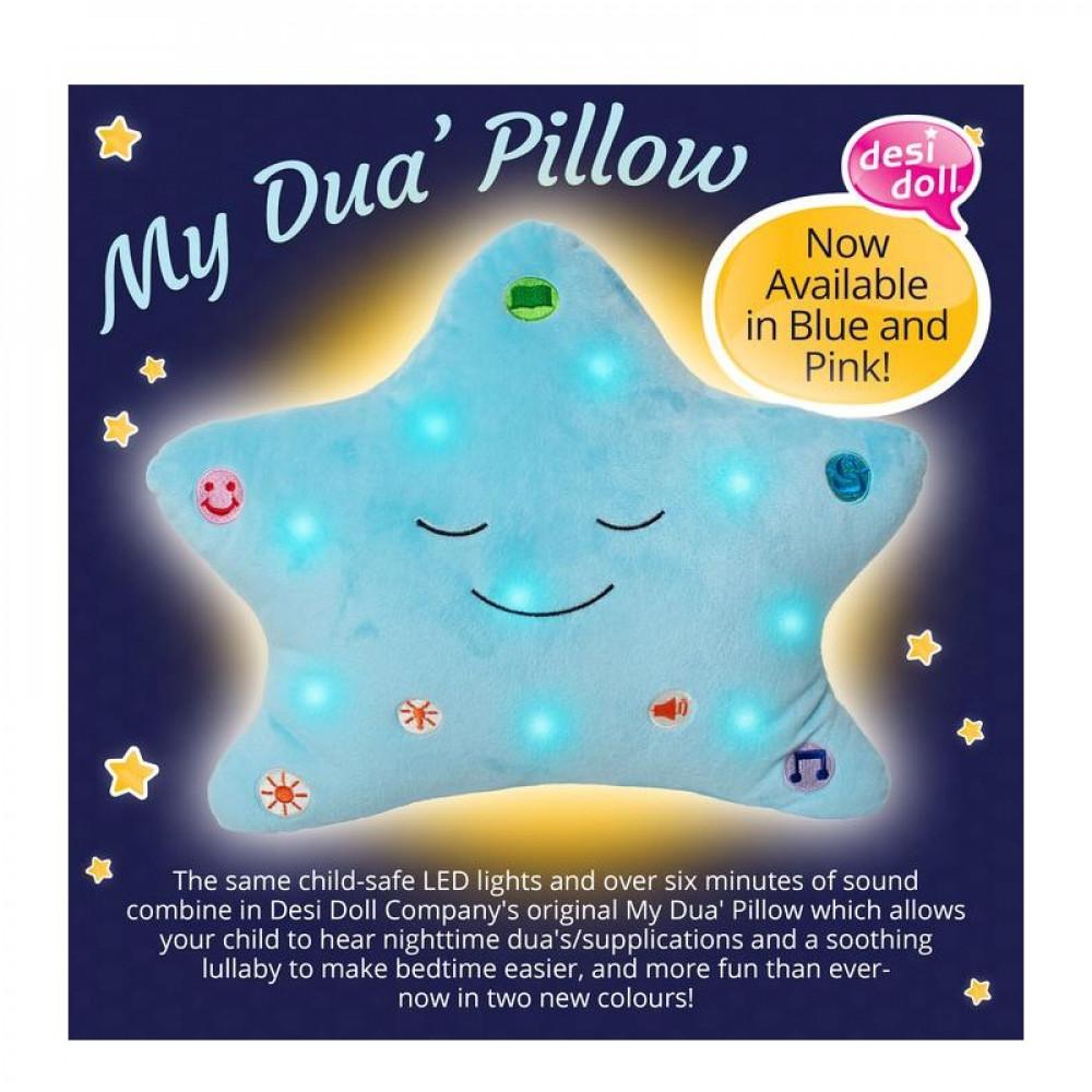 وسادة أطفال مع الأدعية الإسلامية, نجمة, Star Pillow