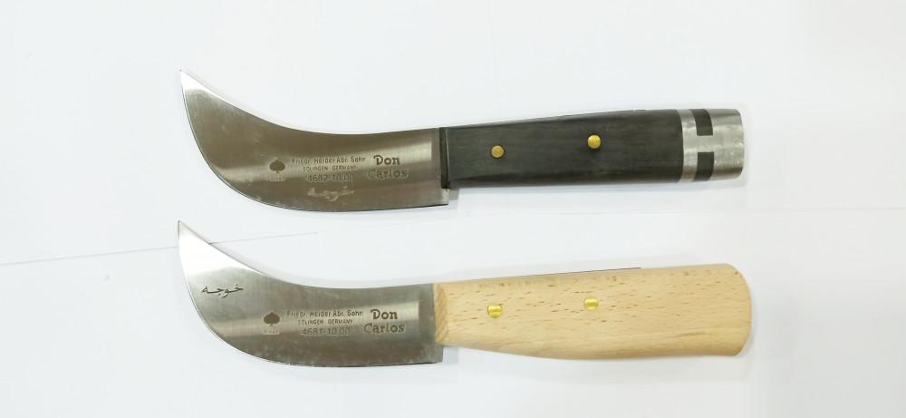 سكين ابو شوكة صلخ 10