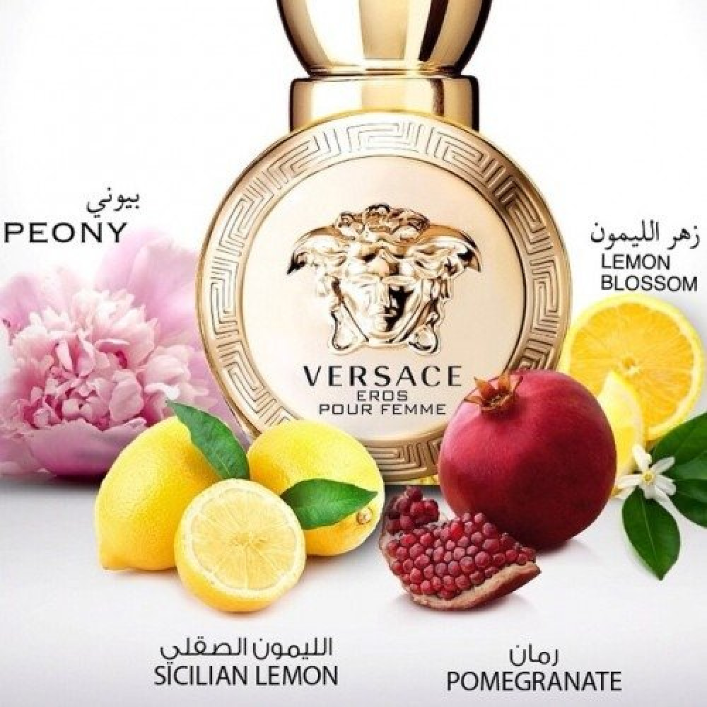 Versace Eros Pour Femme Eau de Parfum 3 Gift  Set Sample خبير العطور