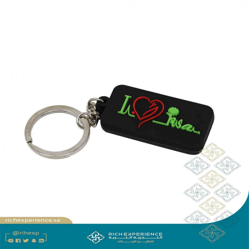 I love KSA Keychain
