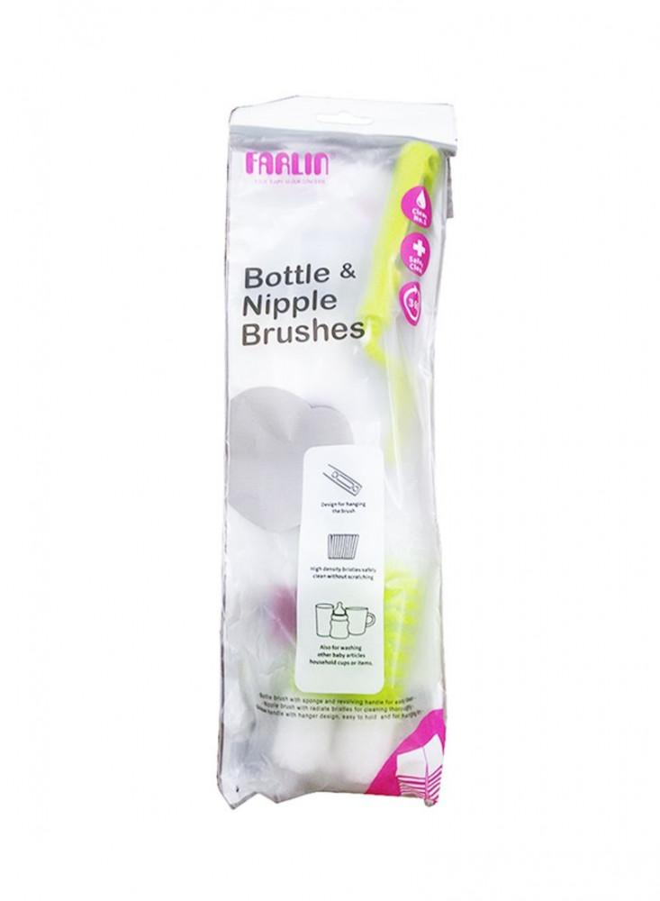 تنظيف الرضاعة البلاستيك