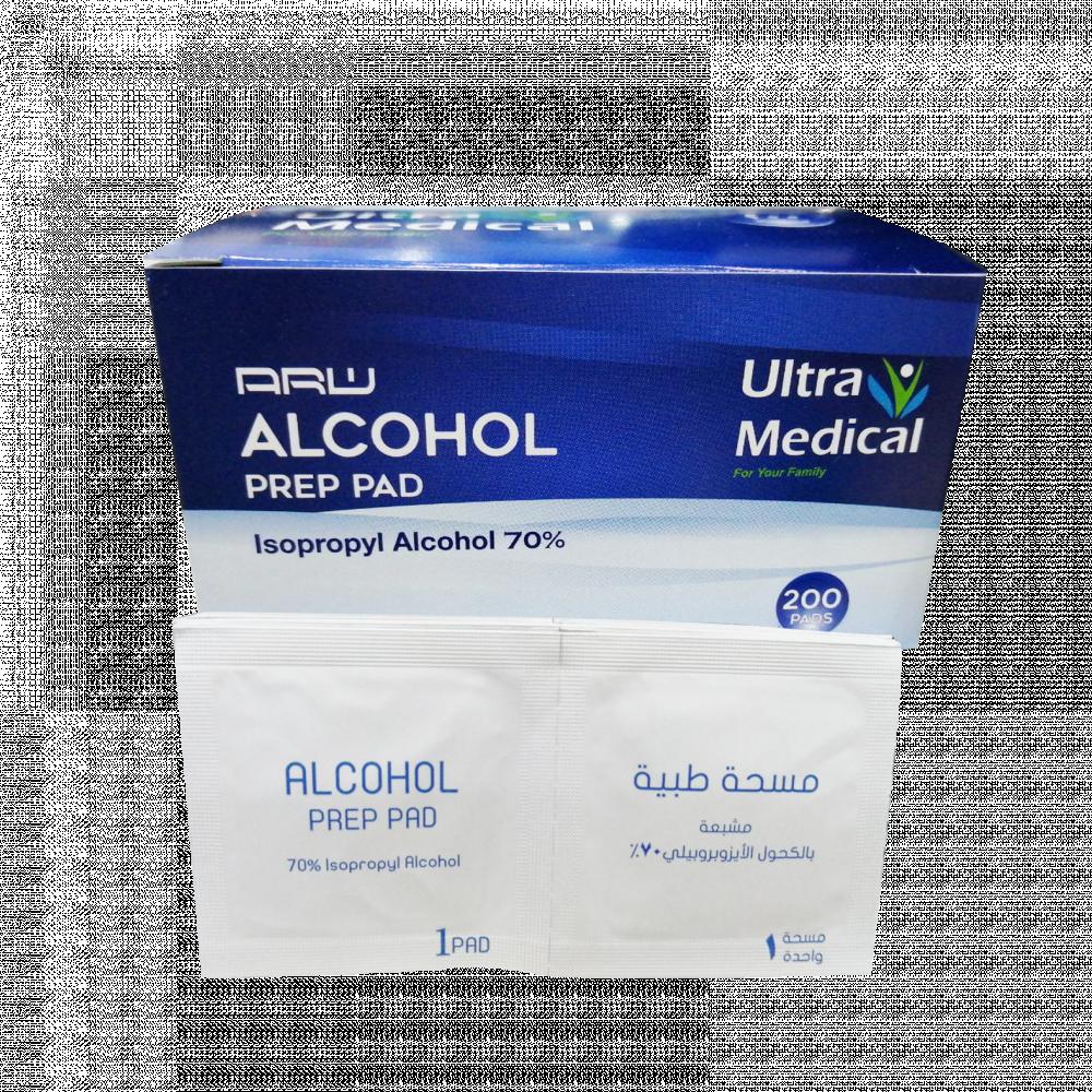 مسحات طبية معقمة من أرو 200 مسحة تحتوي على الكحول الأيزوبروبيلي 70في غيداء الطبيه متجر إلكتروني