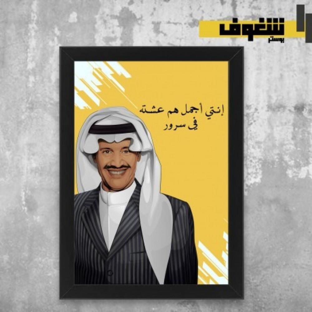 صورة خالد عبدالرحمن