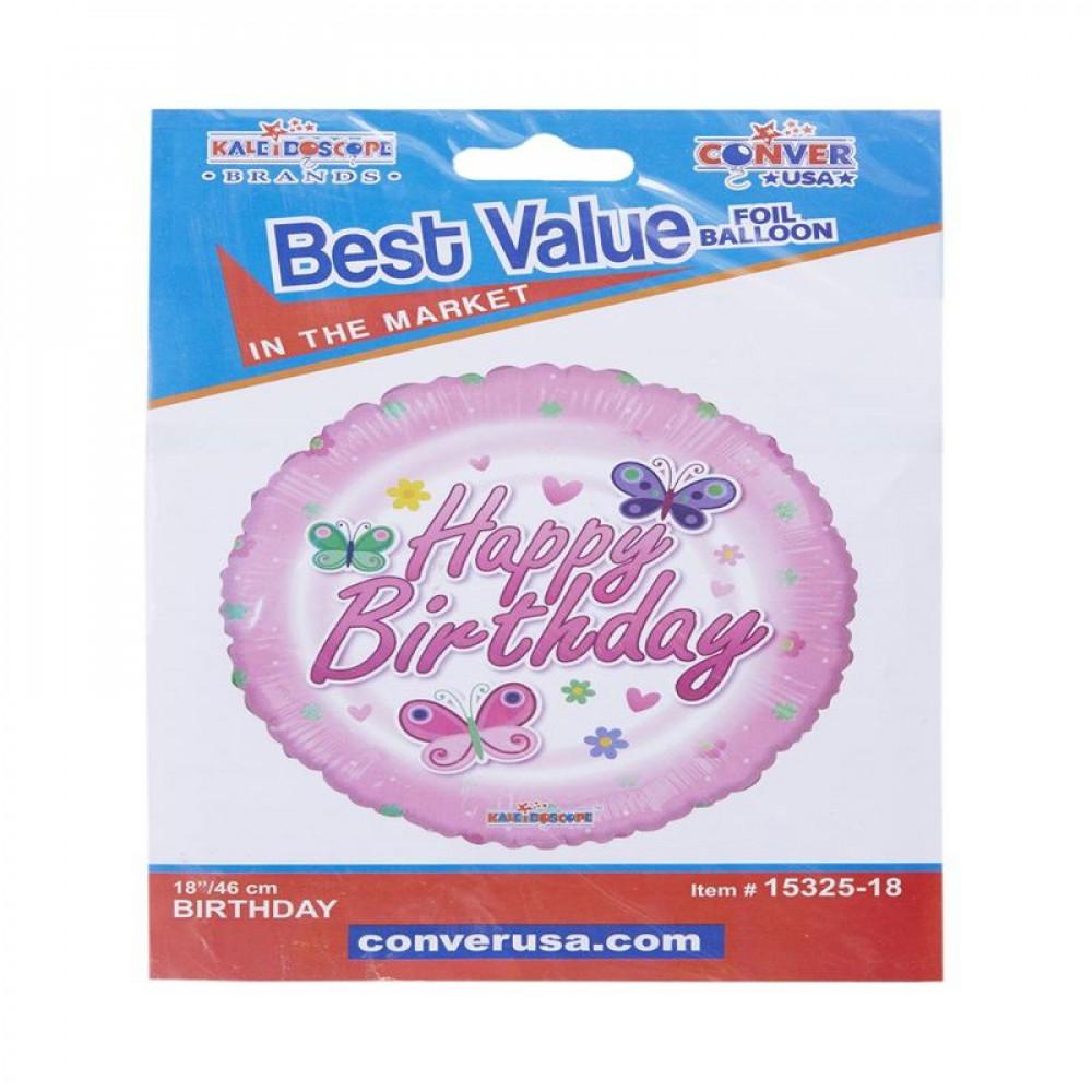 بالون عيد ميلاد, بلونات أشكال, Birthday Balloon, بالون فراشة