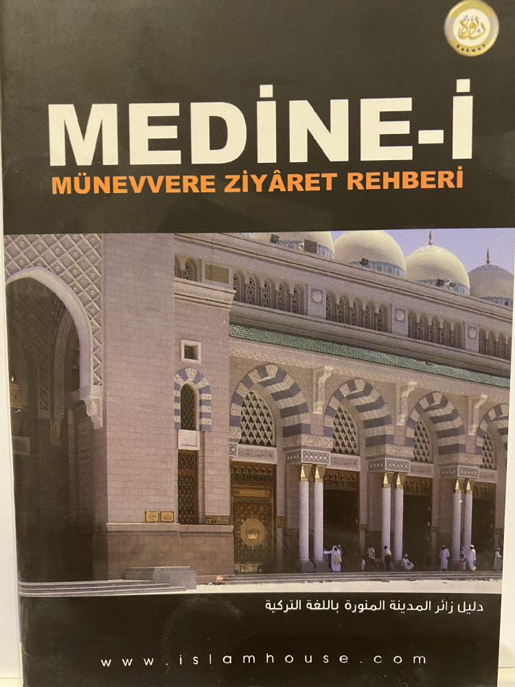 دليل زائر المدينة المنورة - تركي