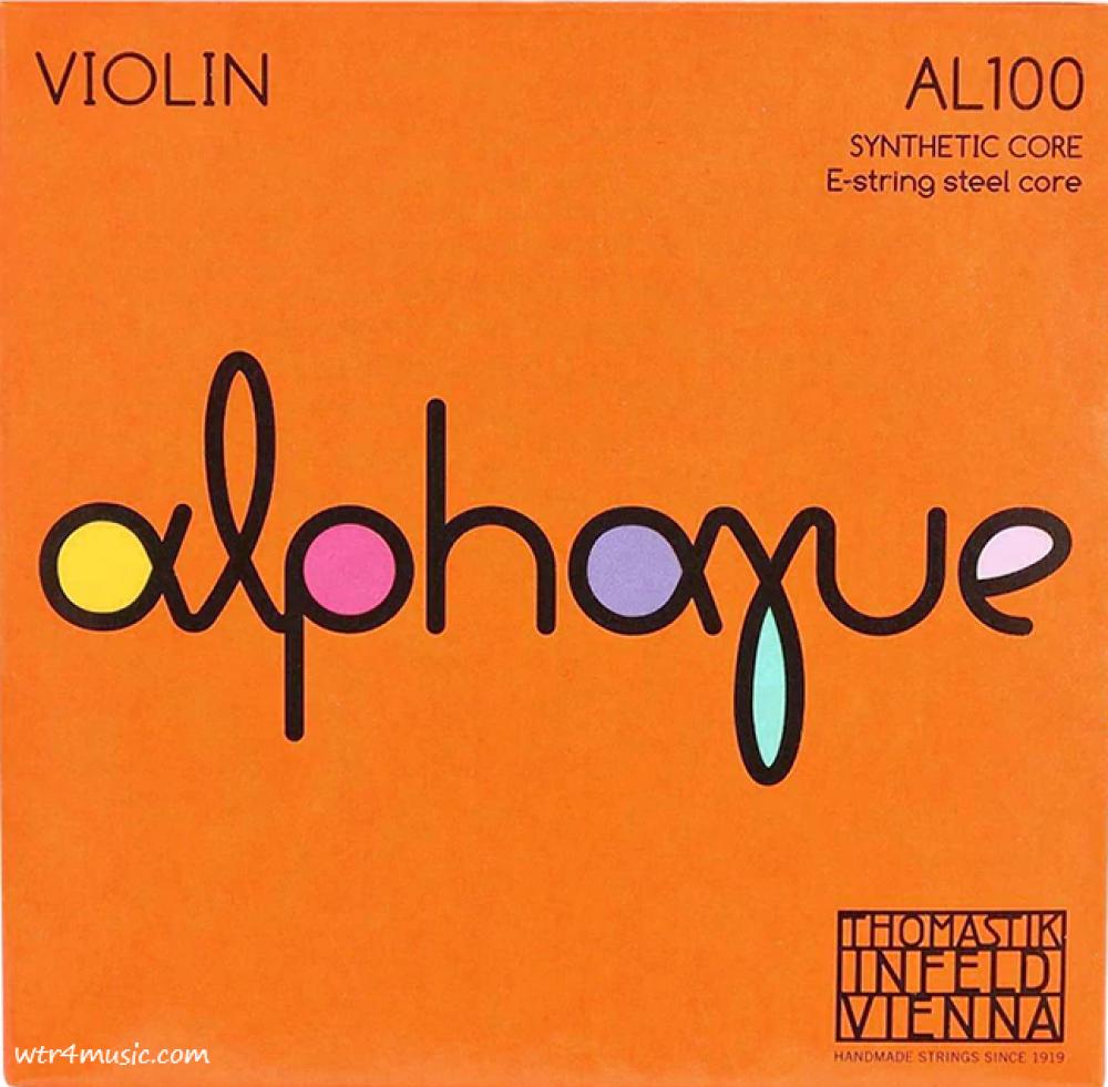 alphayue violin strings price alphayue violin strings colors violin st