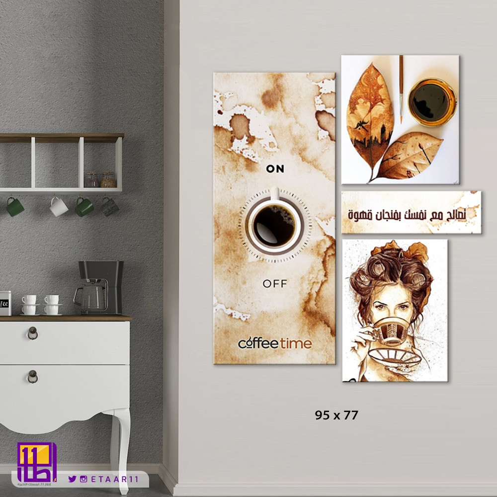 فنجان قهوة Etaar11