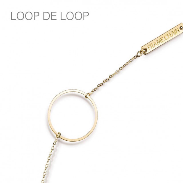 Frame Chain Loop De Loop