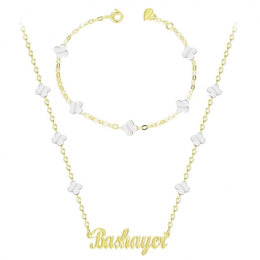 سلسال مع تعليقة اسم بشاير مع أسوارة فضة عيار 925 Alturjuman Jewelry