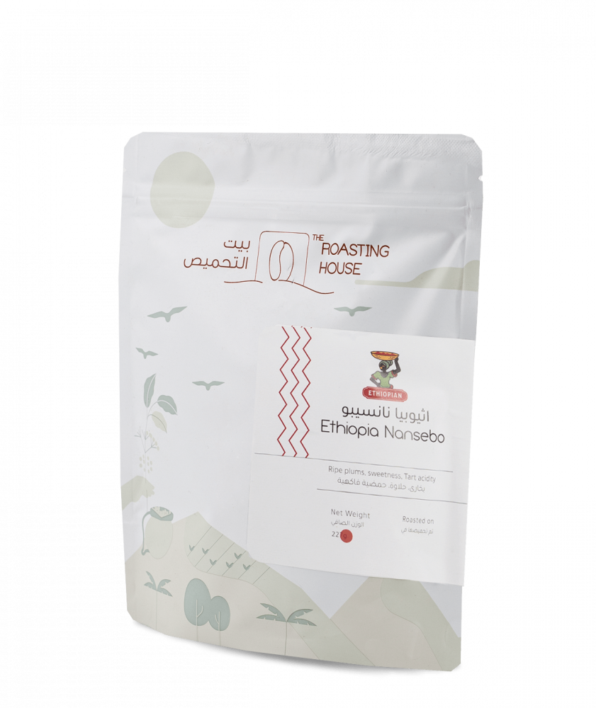 بياك-بيت-التحميص-اثيوبيا-نانسيبو-قهوة-مختصة